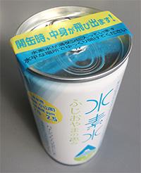 高濃度水素水ふじおやまの恵み