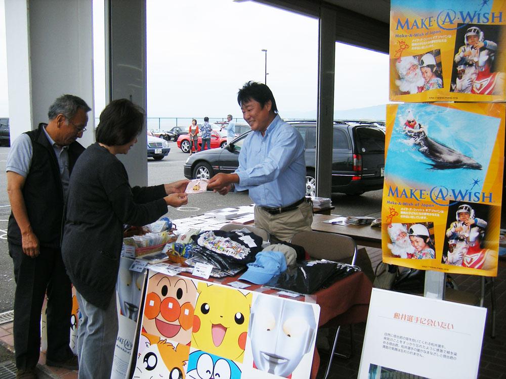 Make-A-Wish of Japanへ出店